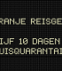 quarantaine-matrix-virtueel-variable-message-sign-bord.png