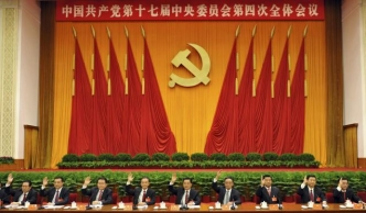 The Chinese party leaders
